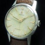 33mm Omega Honeycomb dial Vintage Ladies Damen