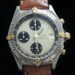 Rare Breitling Chronomat Automatic grey dial black sub dials