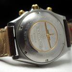 Breitling Chronomat Vintage Automatic  black dial
