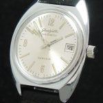 36mm Vintage Glashütte Automatic Spezimatic Date