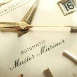 Rare Jaeger LeCoultre Automatic Master Mariner Box