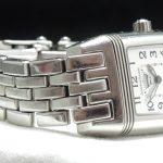 Jaeger-LeCoultre Lady Reverso Gran Sport Duetto Diamond FULL SET
