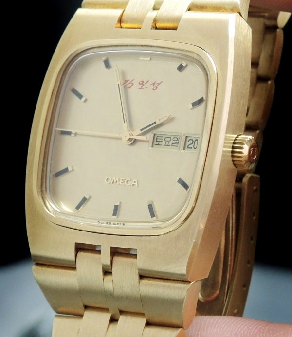 Omega Constellation 18ct Gold North Korea Dictator Signatur