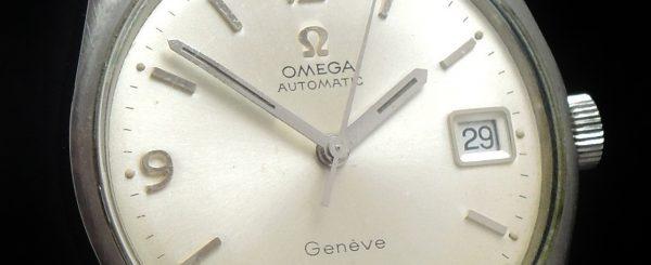 Perfect Omega Geneve Automatic Explorer Dial