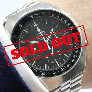 Omega Speedmaster Mark 2 II Vintage with Omega Steel Strap