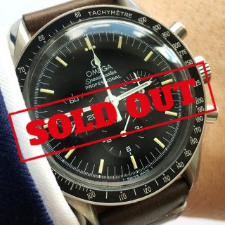 Omega Speedmaster Professional Moonwatch a1754 (1)