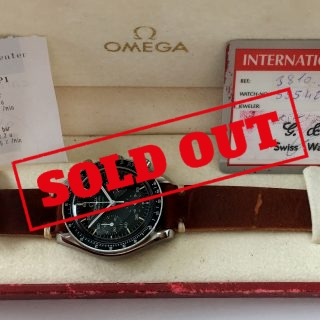 Omega Speedmaster Reduced Automatic a1740 (2)