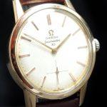 Pink Gold Plated Omega Seamaster 30 Vintage 35mm