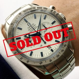 Omega Speedmaster Broad Arrow Automatic Bayern