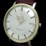 a2153 Omega Constell Gold 2 (14)