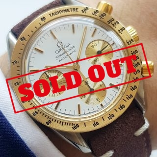 Steel Gold Omega Speedmaster Automatik Reduced