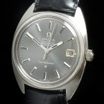 a2279 omega constellation c shape grey (4)