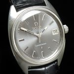 a2279 omega constellation c shape grey (5)