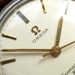 a2350 omega seamaster 30 (9)