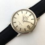 a2390 omega constellation weissgold (7)