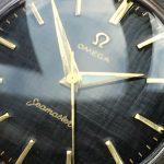 Refurbished Omega Seamaster Calatrava with Black Linen Dial