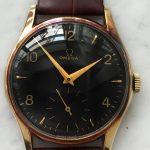 a2532 Omega Gold Vintage (13)