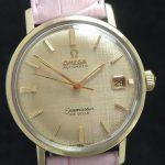 a2577 omega de ville rosa (4)