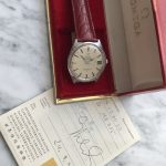 a2579 omega constellation papiere (1)