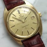 a2674 omega constellation c shape (7)