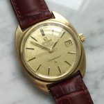 a2674 omega constellation c shape (8)