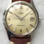 a2681 omega seamaster 12 (10)