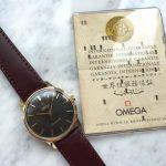 a2743 omega seamaster gold grau (6)