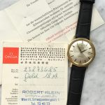 a2828 omega constellation solid gold full set (4)