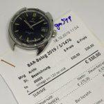 gm519 omega seamaster 120