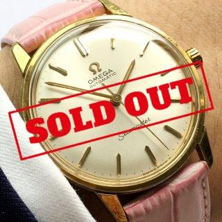 y2165 Omega Sea rosa armband (1)